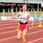 Canada in Japan for Chiba Ekiden
