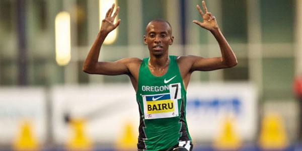 Simon Bairu