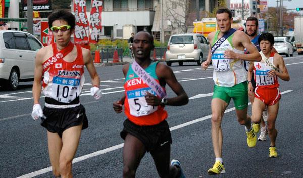 ekiden relay