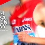 Best Canada placing at Chiba Ekiden