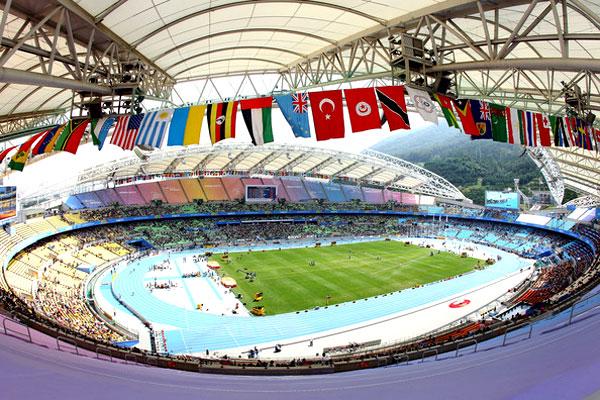 Daegu Track