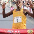 Bedan Karoki - RAK Half Marathon