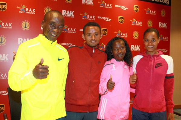 2015 RAK Half Marathon