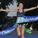 Japan Rules Phukethon 2017