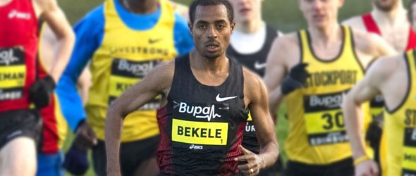 Kenenisa Bekele - Ireland Run