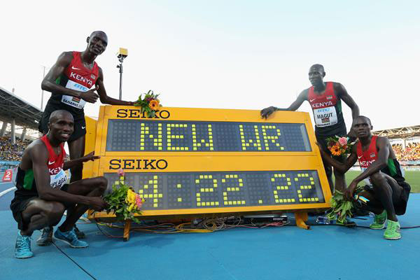1500m relay