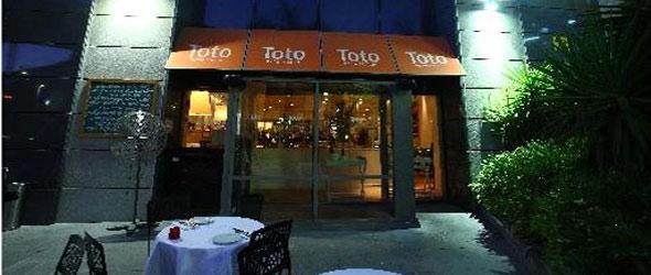 Toto Tel Aviv