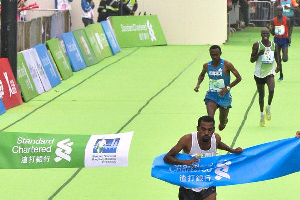 Hong Kong Marathon Finish.600