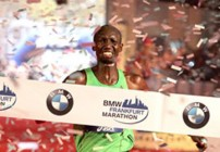 Kipsang, oh so close in Frankfurt