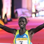 Kipsang returns to Frankfurt 2011