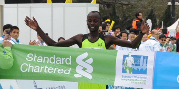 Julius Maisei wins Hong Kong Marathon