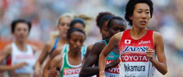 Nakamura for London