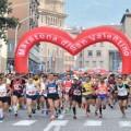6th Edition of Saint Valentine Marathon nears