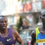 Flash Quotes – Frankfurt Marathon