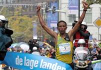 Yemane Adhane