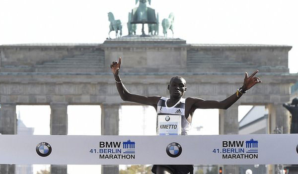 Dennis Kimetto World Record Berlin 2012