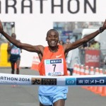 African conquest of Tokyo 2014