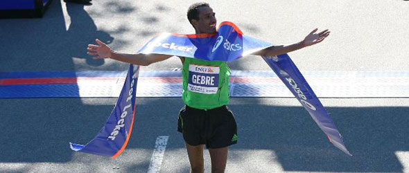 World Marathon Majors Points at Stake in Daegu