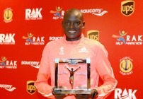Dennis Kimetto receives AIMS award