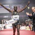 Korir, Daska take Frankfurt Marathon titles