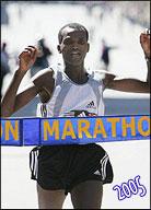 Hailu Negussie Boston 2005 Winner
