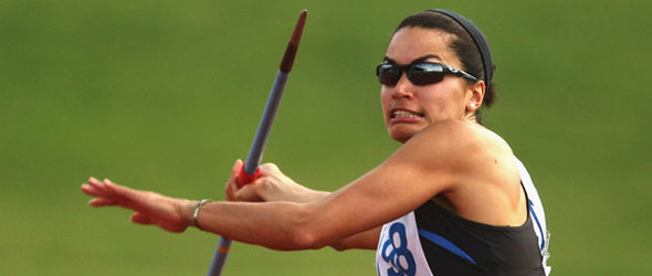 Sarah Cowley - Combined Events