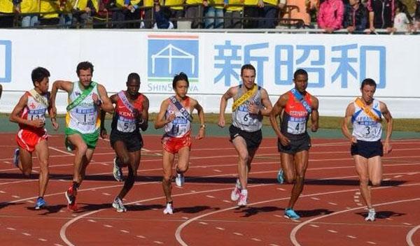 Chiba Ekiden 2013