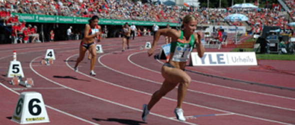Tampere awarded 2013 Euro u23 Champs