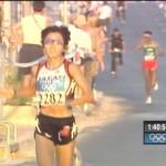 Athens Marathon 2004 Women