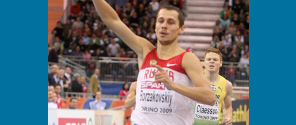 Yuriy Borzakovskiy
