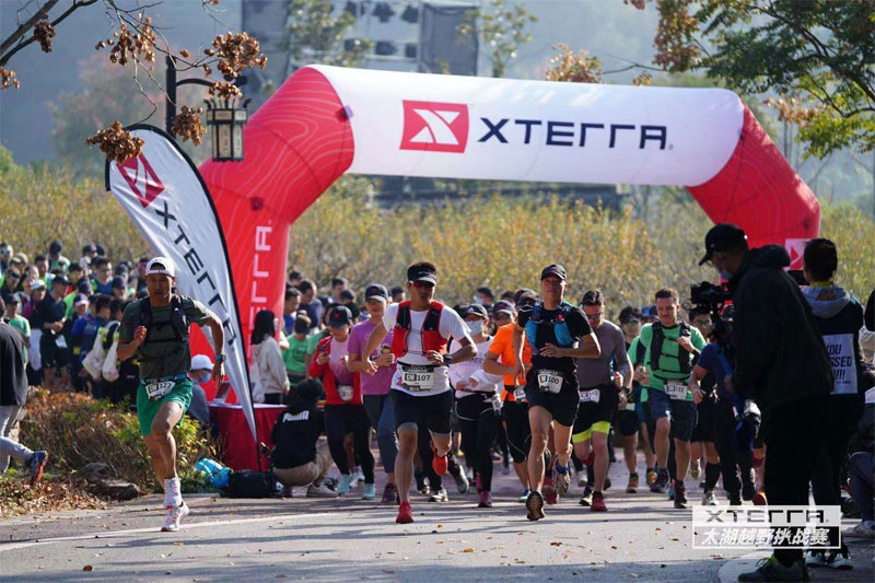 XTERRA Taihu Trail Run success