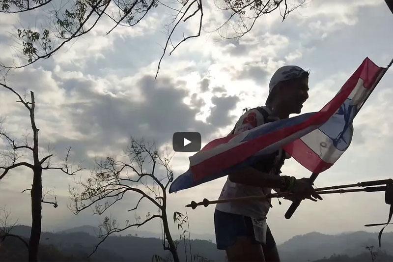 Tanaosri 2020 Trail ends successfully
