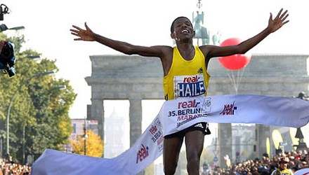 Haile Gebrselassie receives award