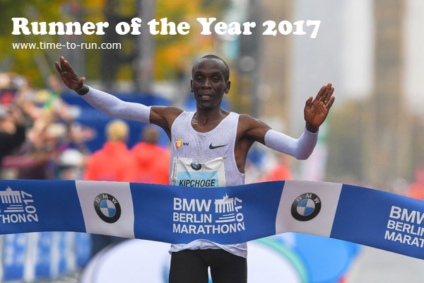 runner of the year 2017