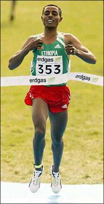 Bekele 4k title 2003