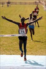 Kipchoge 2003
